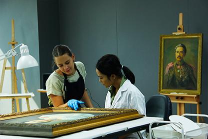 Cultural Heritage Conservation and Management - Teaser Bild